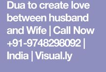 Dua to create love between husband and Wife | Call…