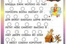 Русский язык 1