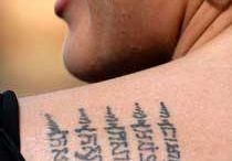 Tatuaggio khmer