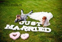 Свадебные буквы / Свадебный декор объемными буквами и фигурами из пенопласта