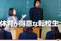 横浜F・マリノス / 横浜F・マリノス