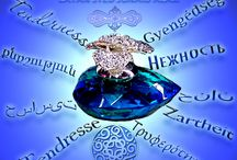 Коллажи - арабские духи, парфюмерия и прочее