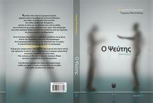 Book Covers / Book Covers, Graphic Design, Books, Art, Design