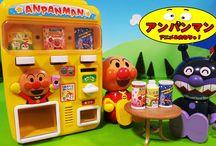 アンパンマンおもちゃアニメ❤新しい自動販売機でジュース買っちゃお! Anpanman toys