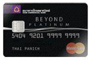 บัตรเครดิตไทย SCB Beyond Platinum / สมัครบัตรเครดิต SCB Beyond Platinum สำหรับผู้ที่มีรายได้หนึ่งแสนบาทต่อเดือนขึ้นไป เพราะเป็นบัตรเครดิตสำหรับผู้นำระดับแพลทินัมอย่างแท้จริง  คลิก URL ด้านล่างนี้ด่วนเลยจร้า / Click on the URL below for more urgent   https://credit2ucom.wordpress.com/  https://www.facebook.com/credit2ucom/  https://twitter.com/CREDIT888U/  Best Regards, ขอแสดงความนับถือ  Loan Consultant Credit Card & Personal Loan