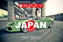 World Tour 2014 - Japan