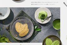美しい食べ物