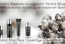 natura siberica products