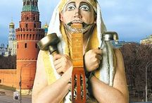 VLAD MAMYSHEV-MONROE / http://xlgallery.artinfo.ru
