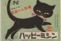 Gatti nelle pubblicità