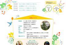 kids web design / 幼稚園 保育園 習い事