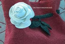 Crochet  Bag / by Svetlana Vishnevskaja