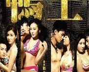Hong Kong Movie