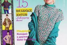 KNIT &MODE / knit patterns