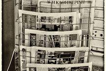 Krantenrekken / Krantenrekken in het buitenland