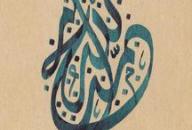 Allah -Muhammed