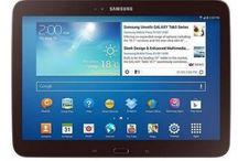 Tablet / Tablet