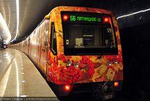 Vonatok - Train