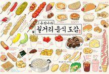 Food(s)