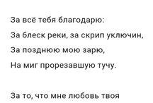 стихи-цитаты