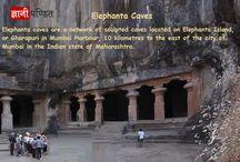 Elephanta Caves History In Hindi