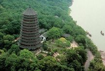 Hangzhou Liuhe Pagoda / The collection of the Six Harmonies Pagoda in Hangzhou, more details - http://www.mildchina.com/hangzhou-attractions/hangzhou-liuhe-pagoda.html