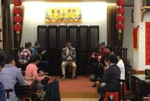 Wang Tea Events / Any events happen in Wang Tea or related to.