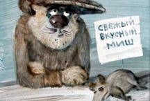 Бычковский Михаил