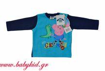 Babykid.gr / DISNEY <3 <<<http://www.babykid.gr/baby/disney