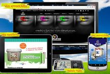 Νέα / Νέα ιστοσελίδα www.tetraluxstores.gr
