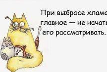 просто так:)