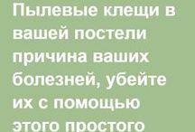 ДОМОВОЙ