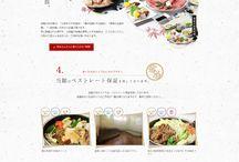 site_ホテル