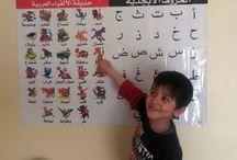 apprendre l'arabe / by Fru Rosenkilde