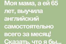 ИЗУЧАЕМ.АНГЛИЙСКИЙ