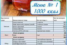 1000 кк
