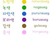 한국어 하고 한국