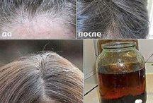 Όλα ια τα μαλλιά.