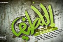 Grafity Arab