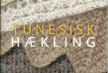 Tunesik hækling, Hakning, tæpper
