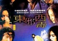 Chinese movies / Favorite films from Hong Kong, Taiwan and Mainland China