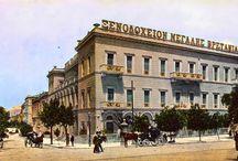 ΞΕΝΟΔΟΧΕΙΑ - HOTELS