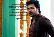 sad tamil quotes