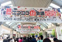 Let's enjoy Otaku Culture NicoNico Chokaigi!