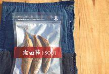宗田節 / 宗田節と削り器  高知県土佐清水市で作られる小さな地域ブランド  TOSASHIMIZU  LOCAL  PRODUCTS