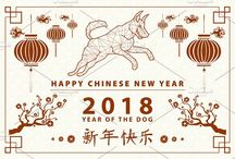 cninese new year 2018