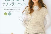 Revistas Crochet / Revistas de crochet
