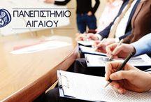 Πανεπιστήμιο Αιγαίου - Επαγγελματικά Προγράμματα Ψυχικής και Κοινοτικής Υγείας