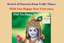 New Year Homam / http://www.vedicfolks.com/leadership/karma-remedies/shared-homam/new-year-krishna-homam.html
