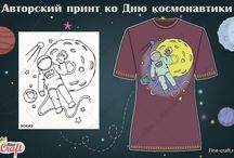 Принты для футболок в Adobe Illustrator